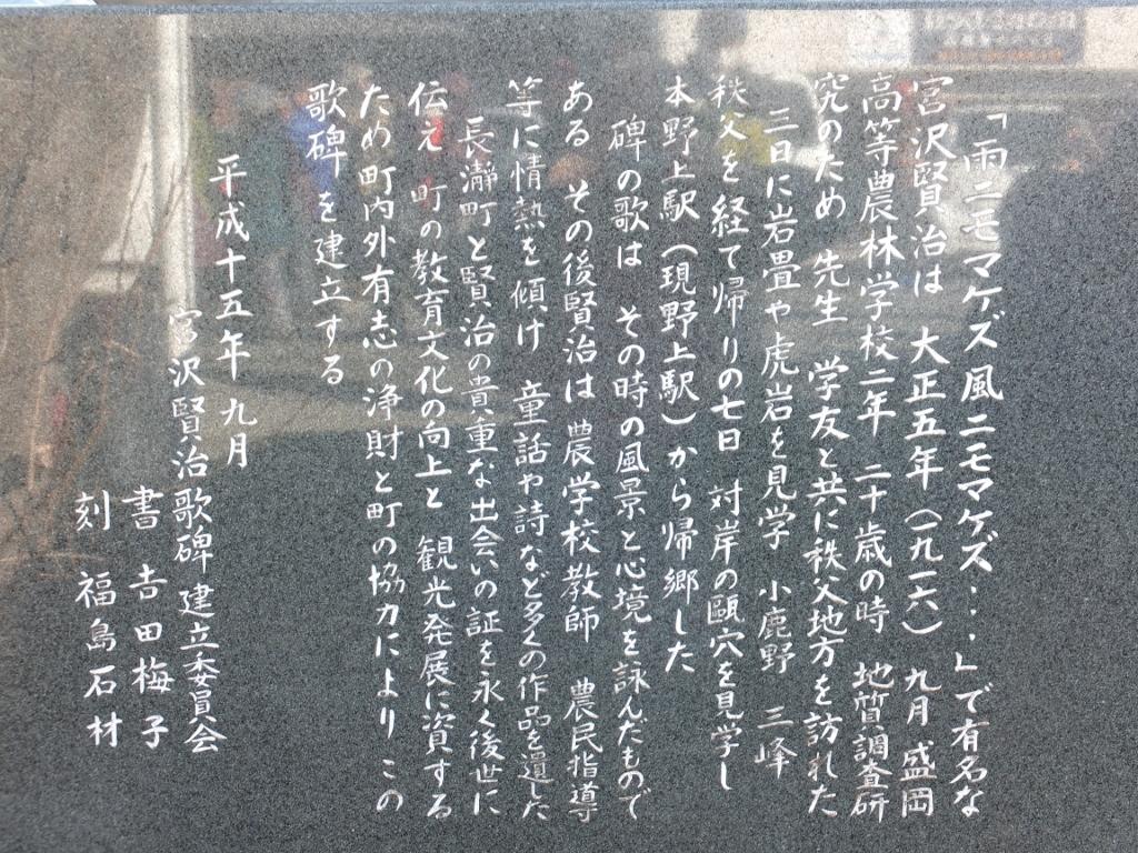 宝登山 002 (1024x768)