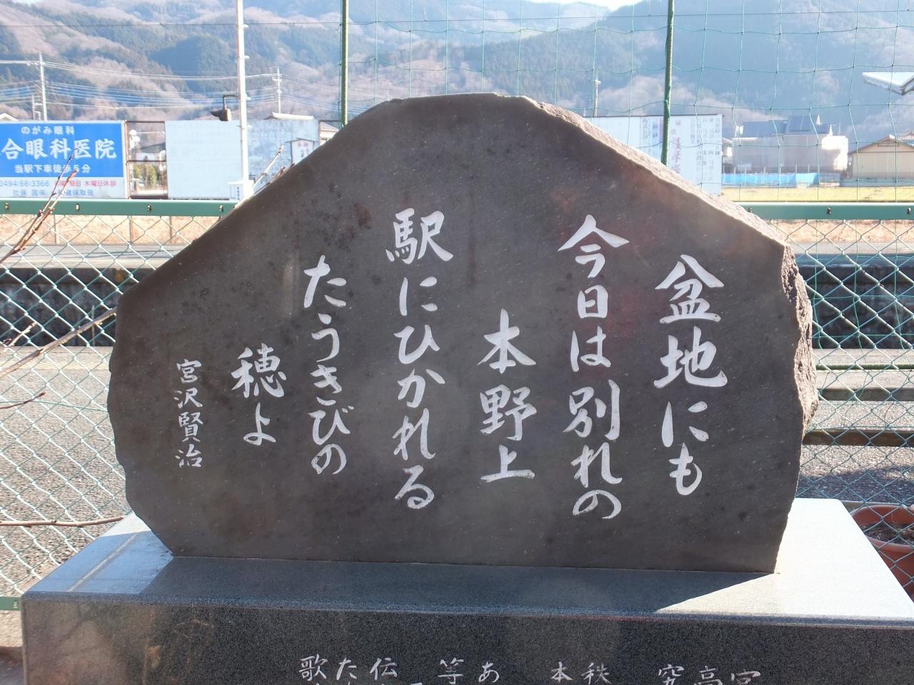 宝登山 001 (1280x960)
